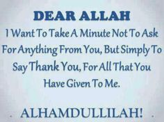 dear Allah