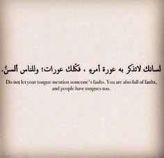 Arabic proverb Islamic Quotes, Arabic English Quotes, Arabic Love Quotes, Arabic Words, Encouragement Quotes, Faith Quotes, Words Quotes, Me Quotes, Sayings