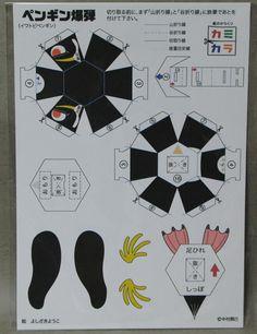 pattern_000.jpg (450×585)