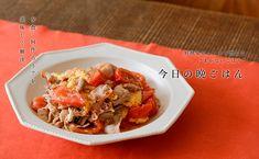 トマトと豚肉卵炒め
