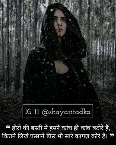 Breakup Shayari 2021- Best Breakup Shayari, Status in Hindi Shayari Status, Shayari In Hindi, Breakup, Sad, Movie Posters, Breaking Up, Film Poster, Billboard, Film Posters