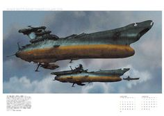 Japanese Special limited edition! #anime Click to view larger image Space Battleship YAMATO Star Blazers SF Anime JAPAN Official Calendar 2012 Rare