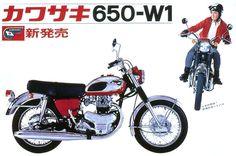 カワサキ650(W1/S/SA)についての紹介・考察ページです。