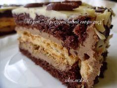 Кулинарные рецепты от Лики: Торт «Праздничный сюрприз»