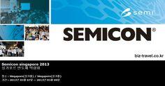 Semicon singapore 2013 싱가포르 반도체 박람회