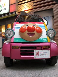 Anpanman car, Tokyo.  For some reason, Japanese children love this character.  :)