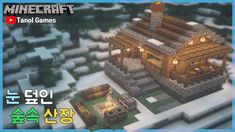 Minecraft : Forest hut Tutorial |How to Build in Minecraft Minecraft Wooden House, Minecraft Houses, Minecraft Shaders, Minecraft Building Blueprints, Make It Yourself, Games, Architecture, Building Ideas, Inspiration