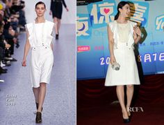 Fan Bingbing in a white Chloé Fall 2013 A-line dress. 'One Night Surprise' Premiere in Shanghai, China. 2013.