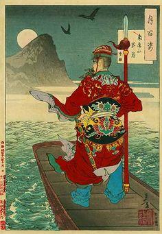 YOSHITOSHI, Tsukioka (1839 - 1892)
