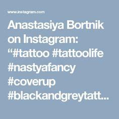 "Anastasiya Bortnik on Instagram: ""#tattoo #tattoolife #nastyafancy #coverup #blackandgreytattoo #animaltattoo #tigertattoo #inked #ink"" • Instagram"