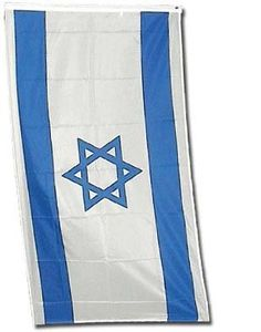 Israel Flag 3X5 Foot Nylon (Sewn) . $5.20. 3 By 5 Feet Polyester Brass Grommets
