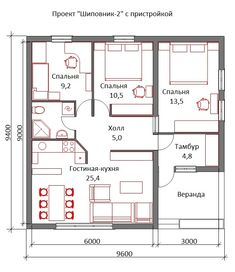 69 trendy house design plans layout dream homes The Plan, How To Plan, 3 Bedroom Floor Plan, Bedroom House Plans, Ranch House Plans, House Floor Plans, Beautiful House Plans, Building A Cabin, Home Design Plans