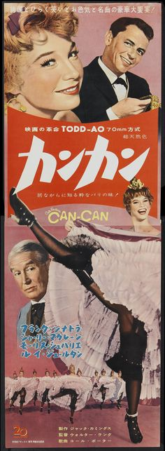 Can-Can (1960) Stars: Frank Sinatra, Shirley MacLaine, Maurice Chevalier, Louis Jourdan, Juliet Prowse, Marcel Dalio ~ Director: Walter Lang (1961 Won a Grammy Best Soundtrack Album or Recording of Original Cast from a Motion Picture or TV ~ Cole Porter (film score) ~ Nominated for 2 Oscars: Best Costume Design, Color ~ Irene Sharaff, Best Music, Scoring of a Musical Picture Nelson Riddle)  (Japanese Poster)