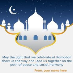create my name eid ul fitr wishes and eid mubarak greeting card. write your name on eid mubarak greeting picture image. write name on eid mubarak wishes images Eid Mubarak Wishes Images, Eid Mubarak Greeting Cards, Eid Mubarak Greetings, Ramadan Mubarak, Greeting Card Maker, Online Greeting Cards, Name Pictures, Pictures Images, Ramadan Wishes