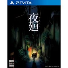 Yomawari: cute meets creepy on a young girl's nighttime rescue