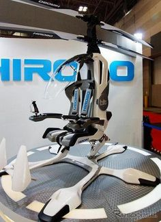 Modern Gadget- Hirobo Electric Helicopter
