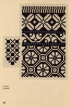 cimduraksti043 (462x700, 380Kb)