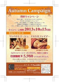 130905_DMハガキ_京都(新規)-B