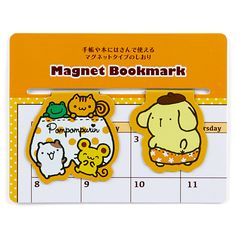 Pom Pom Purin magnet bookmark (^O^☆♪ ポムポムプリン マグネットブックマークセット