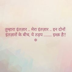 Silent Love Quotes, Heart Broken Love Quotes, Movie Love Quotes, Heart Touching Love Quotes, Secret Love Quotes, Beautiful Love Quotes, Love Quotes For Him, Real Friendship Quotes, Friendship Shayari