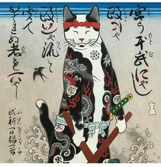 by horitomo Cat Japan Samurai Traditional Dragon Cat, Japanese Illustration, Irezumi, Japanese Fashion, Cat Art, Samurai, Cat Lovers, Oriental, Anniversary