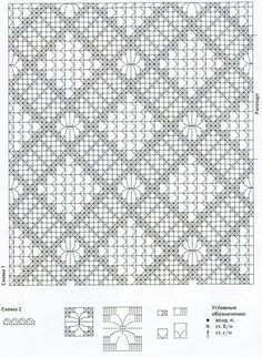 Best 11 Hand crochet rectangular bowknot tablecloth, handmade table cover oblong, country living floral table topper for home wedding deocr Filet Crochet Charts, Crochet Diagram, Crochet Motif, Crochet Doilies, Hand Crochet, Knit Crochet, Crochet Patterns, Crochet Table Runner Pattern, Crochet Tablecloth