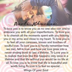Eternal Ink: To Love You Is To Feel Special