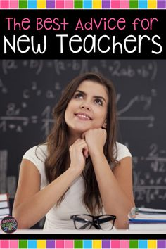 Looking for advice for new teachers? If it is your first year teaching, congratulations on landing your first teaching job! There will be smiles, moments of pride, lots of laughs, some sleepless nights, and probably a few tears along the way, but my hope is that it will all be worth it. In no particular order, here's my best advice for new teachers. Teaching Second Grade, First Year Teaching, Second Grade Teacher, 2nd Grade Classroom, Meet The Teacher, First Grade Teachers, Teaching Jobs, 3rd Grade Math, Teaching Kindergarten