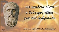 Greek Quotes, Philosophy, Greece, Personality, Literature, Life Quotes, Politics, Wisdom, Thoughts