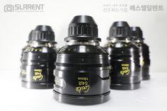 ✔ Cooke S4/i Prime Lenses !! New Arrivals !!  하이엔드 촬영장비 렌탈도 역시 에스엘알렌트!!! www.SLRRENT.com