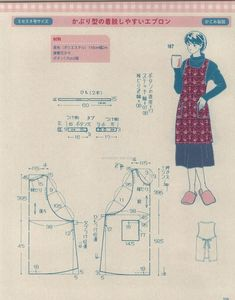 Japanese book and handicrafts - Lady Boutique Japanese Sewing Patterns, Sewing Patterns Free, Sewing Aprons, Japanese Books, Pattern Cutting, Couture, Babydoll Dress, Sewing Techniques, Ladies Boutique