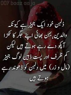 1000 images about urdu poetry on pinterest allah urdu