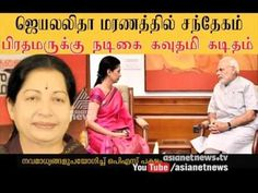 Tamil Nadu Political Scenario on Social Media. Two leaders starts social online campign Click Here To Free Subscribe! ► http://goo.gl/Y4yRZG Website ► http:/...