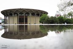 Image result for city theatre of tehran