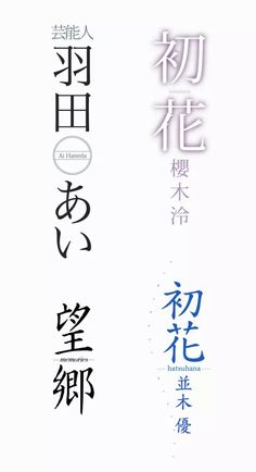 Awesome Japan AV Logo &Icon Graphic Design