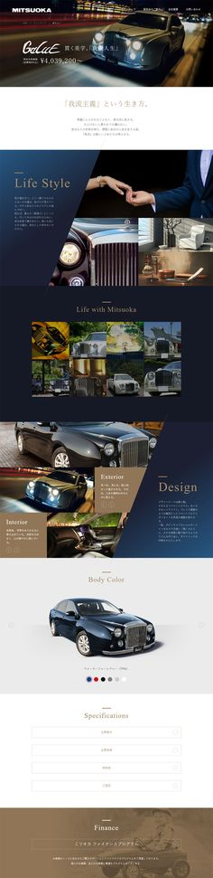 我流|WEBデザイナーさん必見!ランディングページのデザイン参考に(かっこいい系) Men Design, Book Design, Web Layout, Layout Design, Brochure Design, Branding Design, Creative Web Design, Website Design Services, Landing Page Design