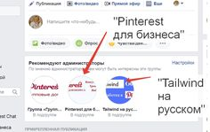 Обучение Пинтерест Pinterest Instagram, Map, Business, Location Map, Store, Business Illustration, Peta, Maps