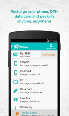 #Mobikwik – #Android #App Review
