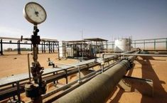Blast hits Libyan crude pipeline, cutting output by 90,000 bpd – WORLD CENTER