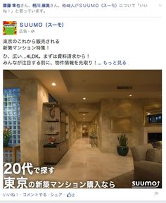 (1) Facebook 2014-11-13 19-23-50