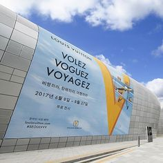 The Volez Voguez Voyagez  Louis Vuitton Exhibition makes its next stop at the DDP Seoul in South Korea. The exhibition tracing the history and future of #LouisVuitton is now open with free admission to the public. #SeoulVVV  via LOUIS VUITTON OFFICIAL INSTAGRAM - Celebrity  Fashion  Haute Couture  Advertising  Culture  Beauty  Editorial Photography  Magazine Covers  Supermodels  Runway Models