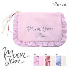 (ナルエー)NARUE MoonTan ストライプ フリル ポーチ   ワコール・トリンプの京都発インナーショップ白鳩公式サイト