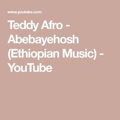 7 Best Tedy Afro images in 2017 | Afro, Ethiopian music
