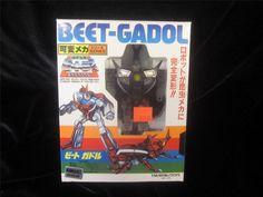 Beet Gadol Barrage Takatoku Diaclone Pre Transformers Chop Shop Toys Japan~NEW