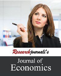 Researchjournali's Journal of economics provides a multi-disciplinary forum for researchers and practitioners in the field of economics for examination and analysis of the latest developments in government economic policies across countries. Innovative Research, Multi Disciplinary, Economic Policy, Economic Development, Journal Covers, Research Paper, Economics, Countries, Magazine Covers