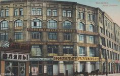 Pasaż Simonsa, Warszawa - 1915 rok, stare zdjęcia