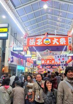 Ebisu, Hiroshima, Times Square, Japan, Japanese