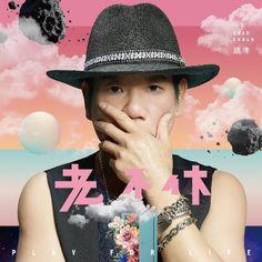 赵传 老不休 Chinese, Album, Fashion, Moda, Fashion Styles, Fashion Illustrations, Card Book, Chinese Language