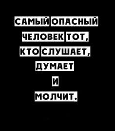 Статусы со смыслом   ВКонтакте