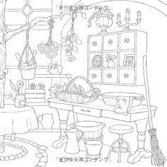 わたしの塗り絵BOOK 憧れのお部屋 | 井田千秋 |本 | 通販 | Amazon
